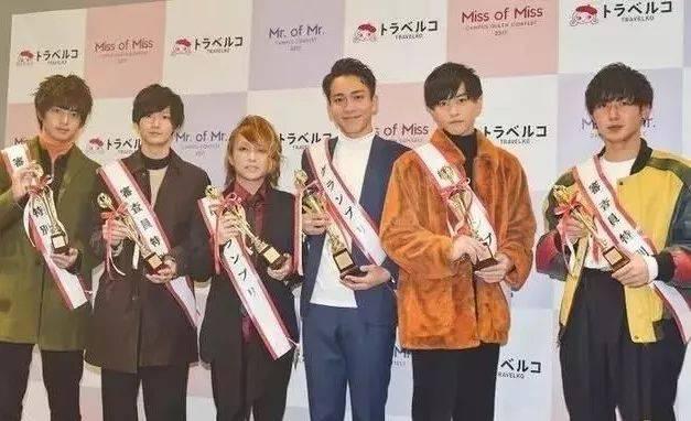 「日本最帥大學生」優勝者