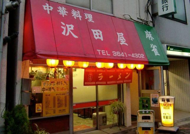 料理 中華 中華料理の簡単レシピランキング TOP20(1位~20位) 楽天レシピ