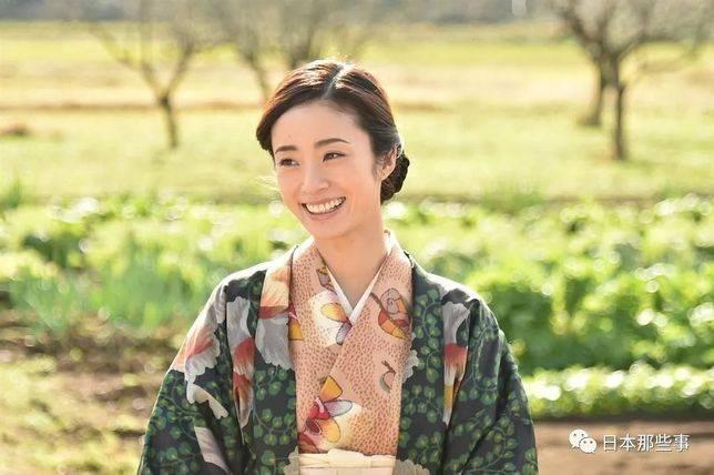 結婚 福田 沙紀
