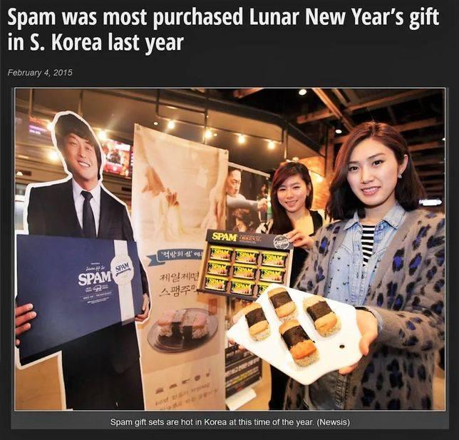 SPAM是去年韓國購買最多的農曆新年禮物