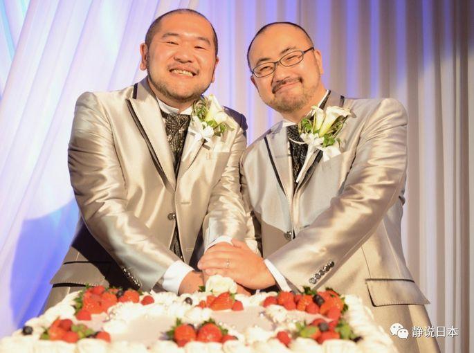 河井案里 結婚