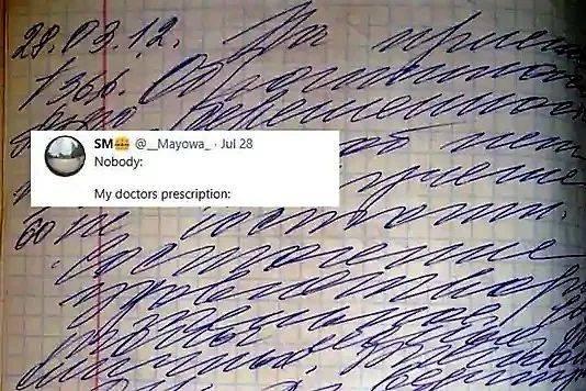藥劑師就像是密碼破譯員,經驗是必須的