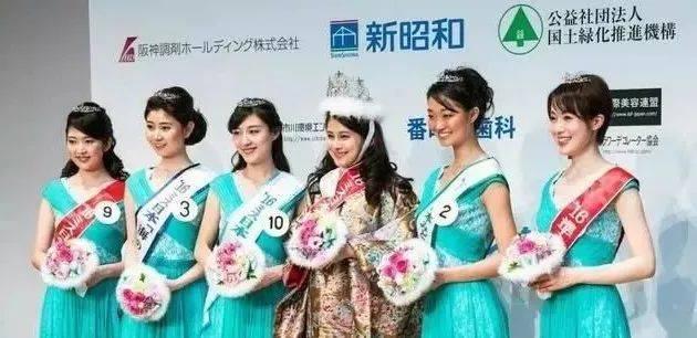 2016年日本小姐選美