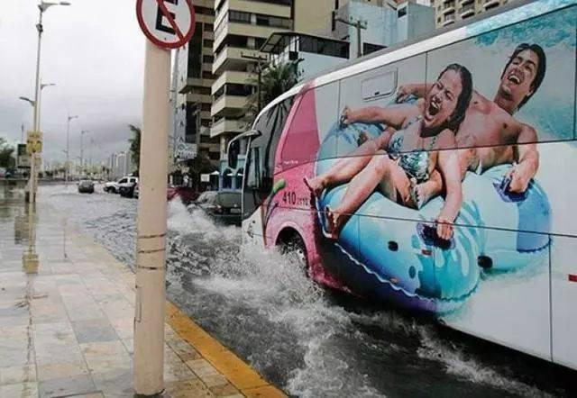 大街上的水上樂園?