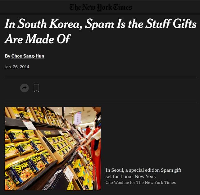 在韓國,SPAM就代表了節日禮物